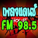 เพลงแดนซ์ใหม่ FM เรดิโอ icon