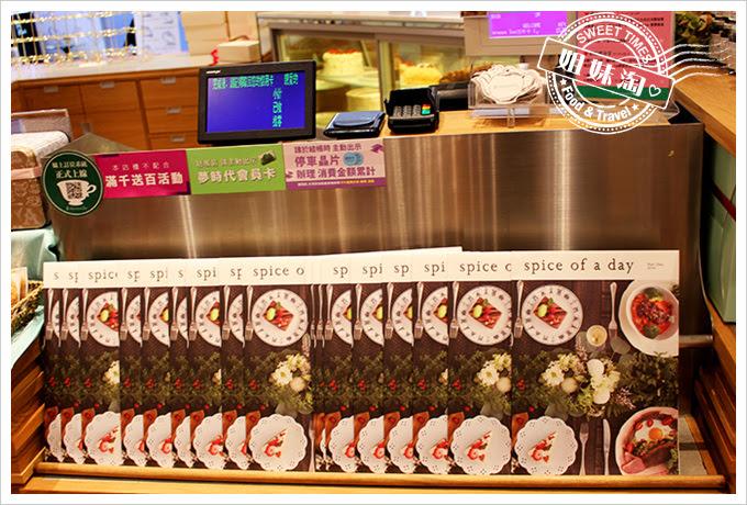 Afternoon Tea統一午茶時光店內環境3