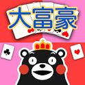 大富豪 くまモンバージョン(トランプゲーム) icon