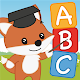 Educational Games. Spell (game)