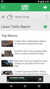 680 NEWS - screenshot thumbnail
