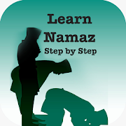 Learn Namaz Step by Step