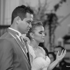 Wedding photographer Bruno Jose Santos Gomes (brunogomesfotog). Photo of 24.05.2015