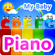 My baby Piano Download for PC Windows 10/8/7