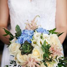 Wedding photographer Regina Alekseeva (reginaaleks). Photo of 26.07.2017