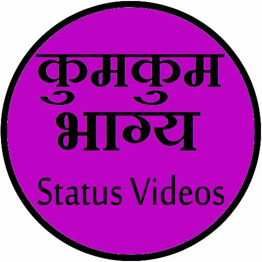 Pragya And Abhishek Status Video Songs