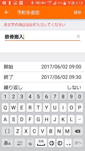 DandALL 1.5.1218 Windows u7528 4