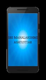 dhan labh laxmi mantra audio लक्ष्मी मंत्र ऑडियो - náhled
