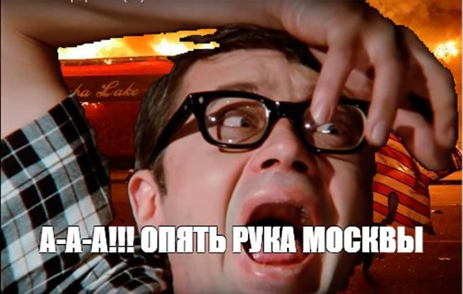 В американских погромах виновата Россия, потому что... она существует