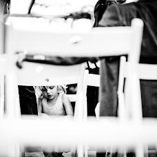 Esküvői fotós Andreu Doz (andreudozphotog). Készítés ideje: 01.09.2017