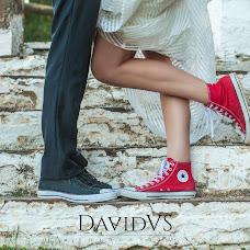 Wedding photographer David Villalobos (davidvs). Photo of 29.09.2018
