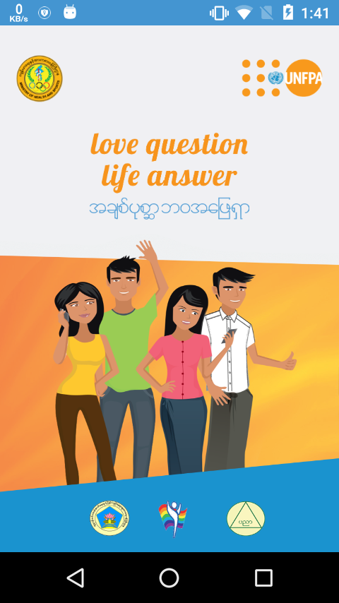 Love Question Life Answer- screenshot