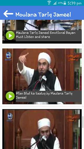 Moulana Tariq Jameel new byans
