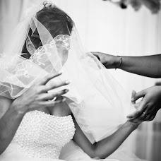 Wedding photographer Aleksandra Kuskova (Avaravena). Photo of 16.05.2018