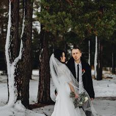 Wedding photographer Ilya Sosnin (ilyasosnin). Photo of 10.04.2018