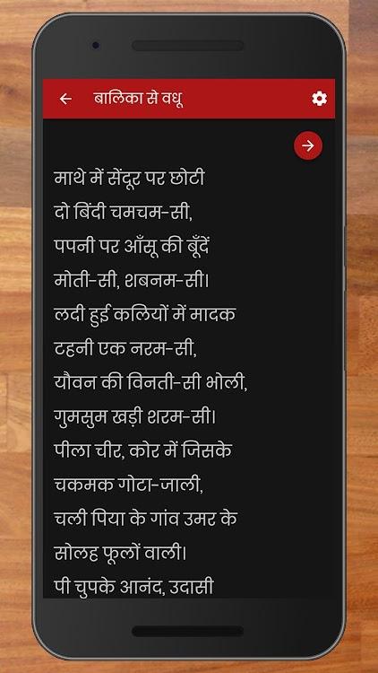 Youth poem in hindi
