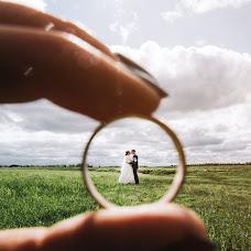 Wedding photographer Valeriya Aglarova (valeriphoto). Photo of 16.10.2018