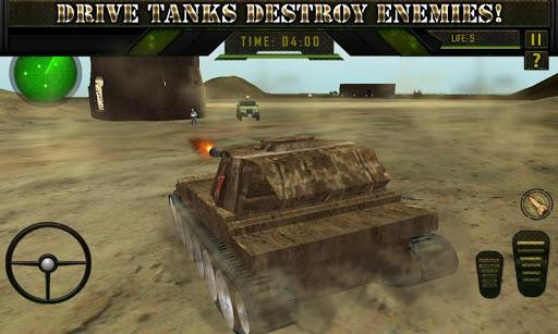 Война. Боевой танк. Зона - 3D скачать на планшет Андроид