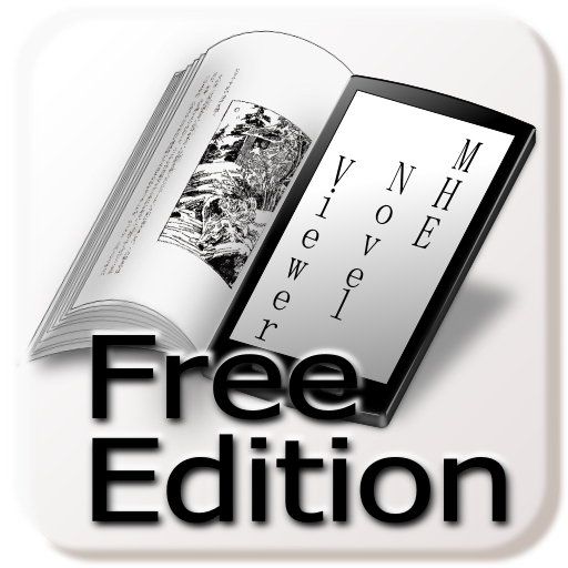 MHE Novel Viewer Free Edition 書籍 LOGO-玩APPs
