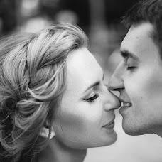 Wedding photographer Svetlana Ivankova (SvetikLana). Photo of 15.09.2017