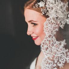Wedding photographer Dmitriy Lekoncev (delik). Photo of 08.02.2015