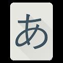 五十音圖 icon