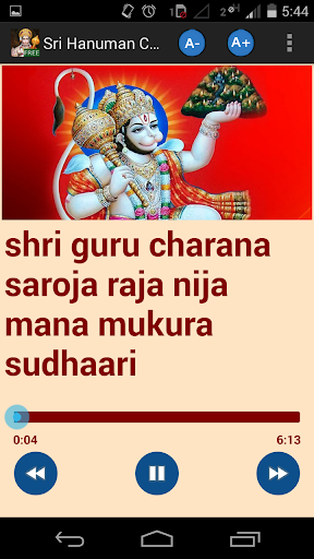 免費下載音樂APP|Hanuman Chalisa Karaoke app開箱文|APP開箱王