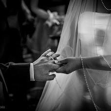 Fotografo di matrimoni Antonio Leo (antonioleo). Foto del 16.07.2014