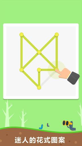 天天脑力——免费经典七巧板一笔画纠结的蛇等益智游戏大厅  screenshots 5