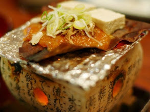 Photo: 朴葉味噌(朝食)