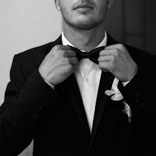 Wedding photographer Anastasiya Yakovleva (zxc867). Photo of 28.05.2017