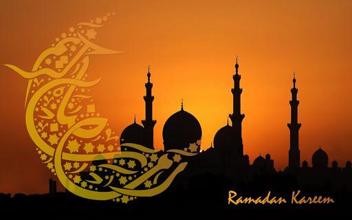 Ramadhan Live Wallpaper