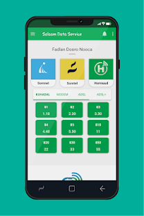 Download Salaam Data Service For PC Windows and Mac apk screenshot 4