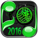 Islam Ringtones 2016 icon