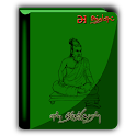 en Thirukkural icon