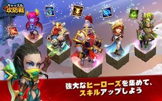 Screenshot of Castle Clash:ヒーロー進化