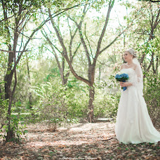 Wedding photographer Irina Saitova (IrinaSaitova). Photo of 01.10.2015