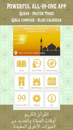 Page 25 : Best android apps for quran reading - AndroidMeta