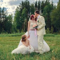 Wedding photographer Andrey Saltanov (id152276334). Photo of 28.06.2018