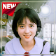 Shen Yue Wallpaper for PC-Windows 7,8,10 and Mac