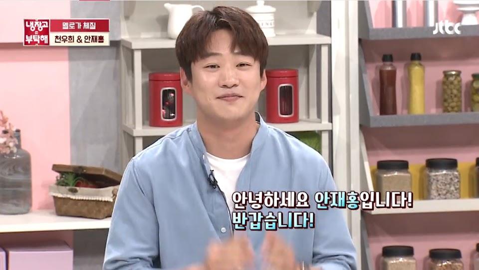 ahnjaehong3