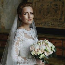 Wedding photographer Dmitriy Loginov (DmitryLoginov). Photo of 09.11.2017
