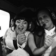 Wedding photographer Lyudmila Gorpinyuk (LGorpinuk). Photo of 13.04.2017