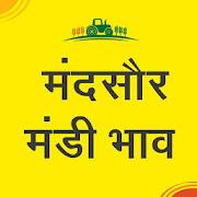 मंदसौर मंडी भाव / Mandsaur Mandi bhav