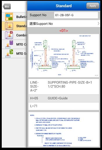 音樂播放器PlayerPro Music Player v2.44 (已付費+音效+工具+面版 ...