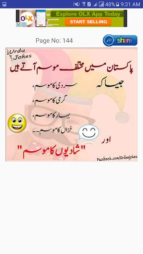 New Urdu Jokes Urdu Lateefay App Report on Mobile Action