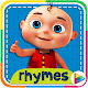 Kids Phonics & ABC Learning (app)