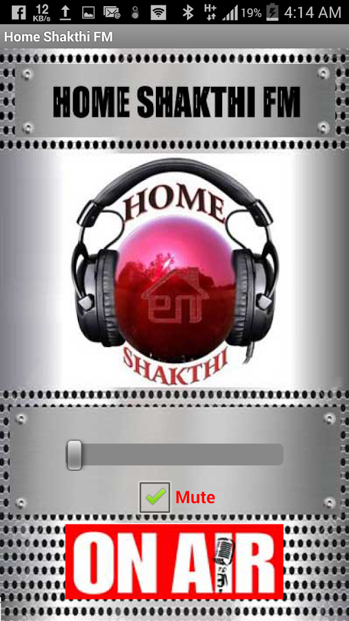 Home Shakthi FM- screenshot