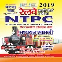 RRB NTPC Reasoning Chapter Wise icon
