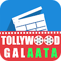 Tollywood Galaata